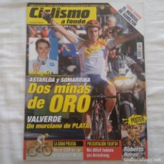 Coleccionismo deportivo: REVISTA CICLISMO A FONDO Nº 228 AÑO 2003. ASTARLOA, SOMARRIBA, ALEJANDRO VALVERDE. Lote 167362148
