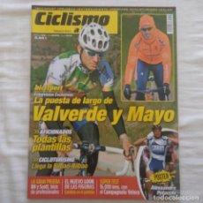 Coleccionismo deportivo: REVISTA CICLISMO A FONDO Nº 243 AÑO 2005. ALEJANDRO VALVERDE, IBAN MAYO. Lote 167362592