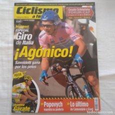 Coleccionismo deportivo: REVISTA CICLISMO A FONDO Nº 247 AÑO 2005. GIRO DE ITALIA. SAVOLDELLI. Lote 167363500