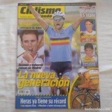 Coleccionismo deportivo: REVISTA CICLISMO A FONDO Nº 251 AÑO 2005. LA NUEVA GENERACIÓN. Lote 167363928