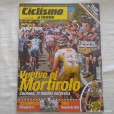 Coleccionismo deportivo: REVISTA CICLISMO A FONDO Nº 253 AÑO 2005. MORTIROLO. Lote 167364012