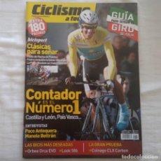 Coleccionismo deportivo: REVISTA CICLISMO A FONDO Nº 282 AÑO 2008. ALBERTO CONTADOR, GIRO DE ITALIA. Lote 167369556