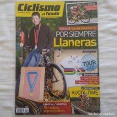 Collectionnisme sportif: REVISTA CICLISMO A FONDO Nº 289 AÑO 2008. JOAN LLANERAS. Lote 190694315