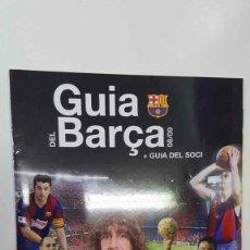 Coleccionismo deportivo: GUIA DEL BARÇA 08/09 + GUIA DEL SOCI. PUBLICACIO OFICIAL DEL FC BARCELONA. Lote 168078428