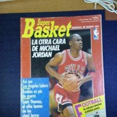Coleccionismo deportivo: SUPER BASKET NUMERO N 1 OCTUBRE 1989. Lote 168111136