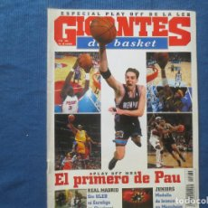 Coleccionismo deportivo: GIGANTES DEL BASKET N.º 964 - ABRIL 2004. Lote 168445800