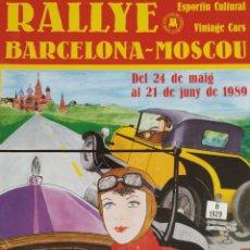 Coleccionismo deportivo: RALLYE-BARCELONA-MOSCU 1989. Lote 170287878
