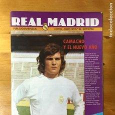Coleccionismo deportivo: LOTE DE 12 REVISTAS, REAL MADRID 1979, COMPLETO.. Lote 170992347