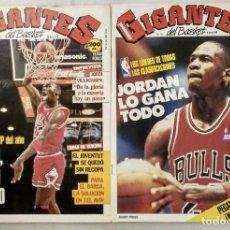 Coleccionismo deportivo: MICHAEL JORDAN - REVISTAS ''GIGANTES DEL BASKET'' (1988) - MVP 1988 - NBA. Lote 171071840