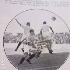 Coleccionismo deportivo: FOTO RECORTE 1929 - SEVILLA F.C. REAL BETIS. Lote 171233780