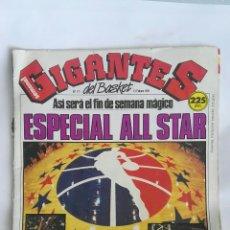 Coleccionismo deportivo: GIGANTES DEL BASKET ESPECIAL ALL STAR 1989. Lote 171727113