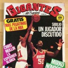 Coleccionismo deportivo: REVISTA BALONCESTO GIGANTES DEL BASKET Nº 4. Lote 173037374