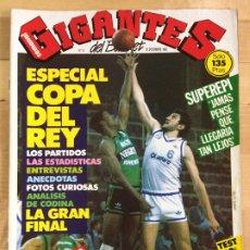 Coleccionismo deportivo: REVISTA BALONCESTO GIGANTES DEL BASKET Nº 8. Lote 173037394