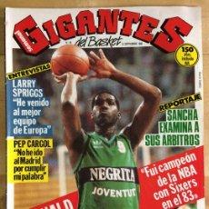 Coleccionismo deportivo: REVISTA BALONCESTO GIGANTES DEL BASKET Nº 46. Lote 173037562