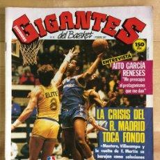 Coleccionismo deportivo: REVISTA BALONCESTO GIGANTES DEL BASKET Nº 65. Lote 173037607
