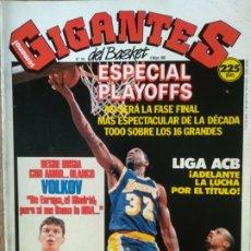 Coleccionismo deportivo: GIGANTES DEL BASKET Nº 183 DE 1989- ESPECIAL PLAYOFFS- ABDUL JABBAR- ALEKSANDER VOLKOV- NBA- ACB.... Lote 173578427