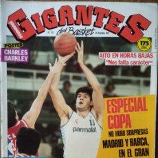 Coleccionismo deportivo: GIGANTES DEL BASKET Nº 112 DE 1987- COPA DEL REY- CHARLES BARKLEY- NBA- ACB- AITO GARCIA RENESES.... Lote 173625514
