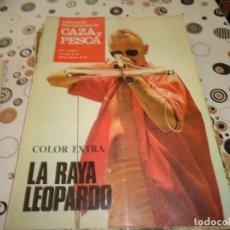 Coleccionismo deportivo: SELECCIONES INTERNACIONALES DE CAZA Y PESCA Nº 1. Lote 173900625