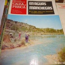 Coleccionismo deportivo: SELECCIONES INTERNACIONALES DE CAZA Y PESCA Nº 73. Lote 173903159