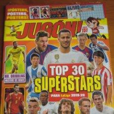 Coleccionismo deportivo: REVISTA JUGÓN Nº 151 DE PANINI, AGOSTO DE 2019. ¡NUEVA Y PRECINTADA!. Lote 175346293