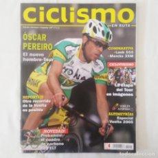 Collectionnisme sportif: REVISTA CICLISMO EN RUTA Nº 17. ÓSCAR PEREIRO. VUELTA ESPAÑA 2005. Lote 175879852