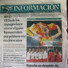 Coleccionismo deportivo: HOJA PERIODICO OLIMPIADAS DE RIO BRASIL ESPAÑA SE DESPIDE POR TODO LO ALTO. Lote 176182005