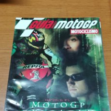 Coleccionismo deportivo: SUPLEMENTO MOTOCICLISMO GUÍA MOTO GP 2007. Lote 176946378