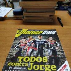 Coleccionismo deportivo: GUÍA MOTO GP 2011 REVISTA MOTOCICLISMO. Lote 177199427