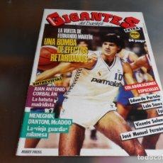 Coleccionismo deportivo: REVISTA GIGANTES DEL BASKET, Nº 100 (5 DE OCTUBRE DE 1987), LA VUELTA DE FERNANDO MARTÍN. Lote 177570679
