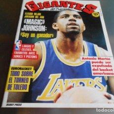 Coleccionismo deportivo: REVISTA GIGANTES DEL BASKET, Nº 82 (1 DE JUNIO DE 1987), MAGIC JOHNSON: SOY UN GANADOR. Lote 177629645