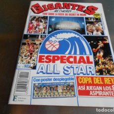 Coleccionismo deportivo: REVISTA GIGANTES DEL BASKET, Nº 223 (12 DE FEBRERO DE 1990), ESPECIAL ALL STARS. Lote 177711299