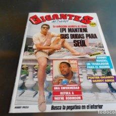 Coleccionismo deportivo: REVISTA GIGANTES DEL BASKET, Nº 147 (29 DE AGOSTO DE 1988), EPI MANTIENE SUS DUDAS PARA SEUL. Lote 177748970