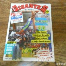 Coleccionismo deportivo: REVISTA GIGANTES DEL BASKET, Nº 161 (5 DE DICIEMBRE DE 1988), ESPECIAL ALL STAR ZARAGOZA 88. Lote 177850208