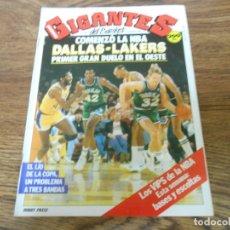 Coleccionismo deportivo: REVISTA GIGANTES DEL BASKET, Nº 158 (14 DE NOVIEMBRE DE 1988), COMENZO LA NBA DALLAS - LAKERS. Lote 177850303