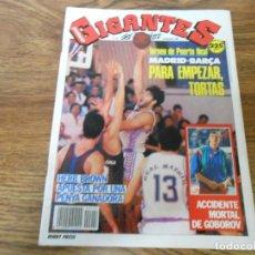 Coleccionismo deportivo: REVISTA GIGANTES DEL BASKET, Nº 202 (18 DE SEPTIEMBRE DE 1989), ACCIDENTE MORTAL DE GOBOROV. Lote 177850933