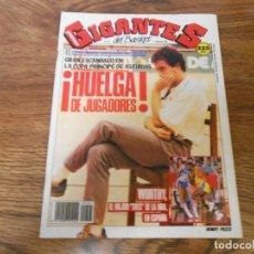 Coleccionismo deportivo: REVISTA GIGANTES DEL BASKET, Nº 201 (11 DE SEPTIEMBRE DE 1989), ¡ HUELGA DE JUGADORES !. Lote 177851048