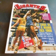 Coleccionismo deportivo: REVISTA GIGANTES DEL BASKET, Nº 65 (2 DE FEBRERO DE 1987), LA CRISIS DEL R. MADRID TOCA FONDO. Lote 177880843