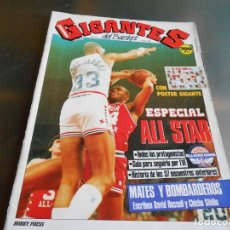 Coleccionismo deportivo: REVISTA GIGANTES DEL BASKET, Nº 118 (8 DE FEBRERO DE 1988), ESPECIAL ALL STAR - SIN POSTER. Lote 178047414