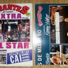 Coleccionismo deportivo: REVISTA GIGANTES DEL BASKET Nº 225 ALL STAR NBA 1990 COMPLETA CON POSTER. Lote 178060405