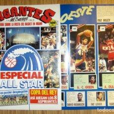 Coleccionismo deportivo: GIGANTES DEL BASKET - Nº 223 - CON POSTER DESPLEGABLE ESPECIAL ALL STAR. Lote 178060523