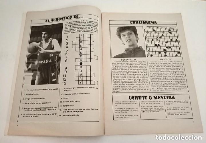 Coleccionismo deportivo: antiguo pasatiempos basketgrama año 1986 fernando martin romay solozabal baloncesto - Foto 2 - 178677188