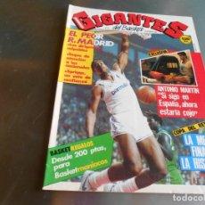 Coleccionismo deportivo: REVISTA GIGANTES DEL BASKET, Nº 60 (29 DE DICIEMBRE DE 1986), EL PEOR REAL MADRID. Lote 178720743