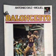 Coleccionismo deportivo: MI BALONCESTO, POR ANTONIO DÍAZ-MIGUEL. EDITA: ED. SOMA. NO.1. POSTER W. ROBINSON (A.1985). Lote 179203427