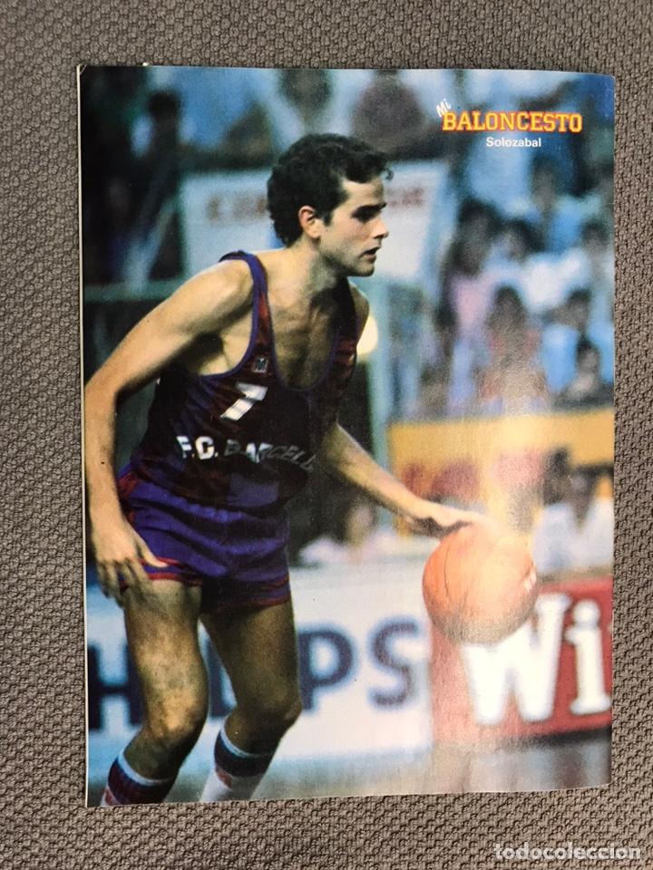 Coleccionismo deportivo: MI BALONCESTO, por Antonio Díaz-Miguel. Edita: Ed. SOMA. No.2, POSTER R. BLACKMAN (a.1985) - Foto 3 - 179203698