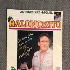 Coleccionismo deportivo: MI BALONCESTO, POR ANTONIO DÍAZ-MIGUEL. EDITA: ED. SOMA. NO.9, POSTER ROBERT PARISH (A.1985). Lote 179206018