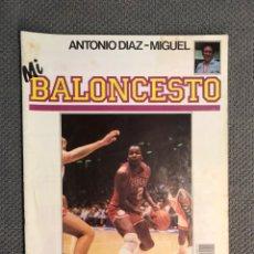 Coleccionismo deportivo: MI BALONCESTO, POR ANTONIO DÍAZ-MIGUEL. EDITA: ED. SOMA. NO.11, POSTER JORDI CREUS (A.1985). Lote 179211493