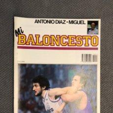 Coleccionismo deportivo: MI BALONCESTO, POR ANTONIO DÍAZ-MIGUEL. EDITA: ED. SOMA. NO.17, POSTER CLAUDE RILEY. (A.1985). Lote 179639662