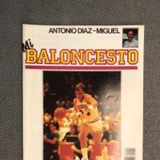 Coleccionismo deportivo: MI BALONCESTO, POR ANTONIO DÍAZ-MIGUEL. EDITA: ED. SOMA. NO.17, POSTER KELLOGG. (A.1985). Lote 179642640