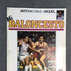 Coleccionismo deportivo: MI BALONCESTO, POR ANTONIO DÍAZ-MIGUEL. EDITA: ED. SOMA. NO.28, POSTER, CHARLES BARKLEY. (A.1985). Lote 179952645