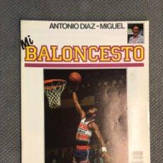 Coleccionismo deportivo: MI BALONCESTO, POR ANTONIO DÍAZ-MIGUEL. EDITA: ED. SOMA. NO.31, POSTER, WALTER DAVIS. (A.1985). Lote 179953501